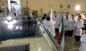 İran nükleer tesislerinden bir görütü
